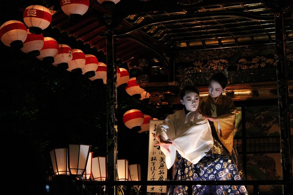 Gifu Japan Ogaki Festival Paper Lanterns